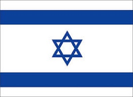 Cannabis sur ordonnance, reportage en Israël (2014) (STFR)